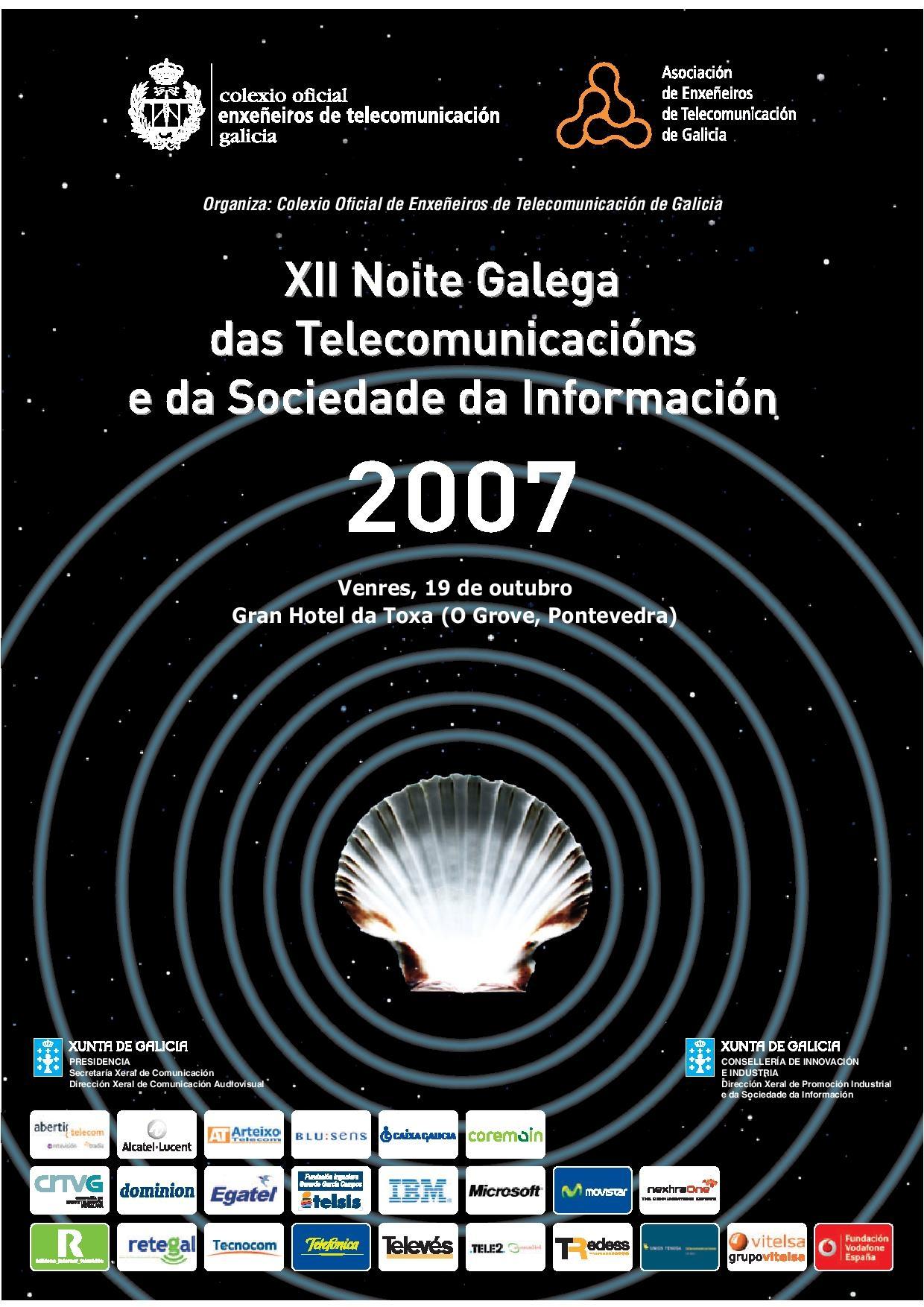 Cartel_NGTSI_2007.jpg